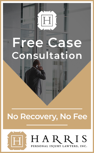Harris Personal Injury Lawyers, Inc. free case consultation